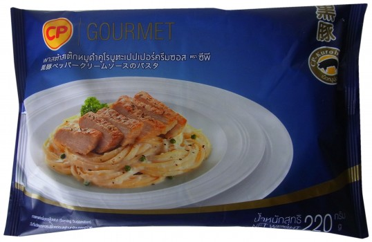 CP Gourmet, Black Kurobuta Pork Steak on Pasta with Pepper Cream Sauce