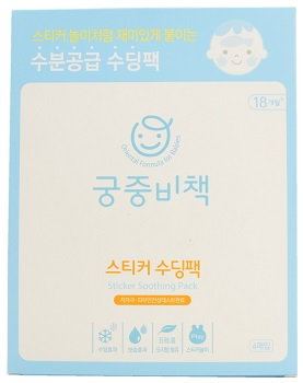 Zero To Seven Goong Secret Sticker Soothing Pack, South Korea